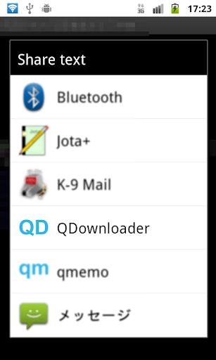 受け取ったテキストからURL抽出してダウンロードするアプリ