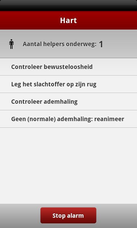 HELP!- screenshot