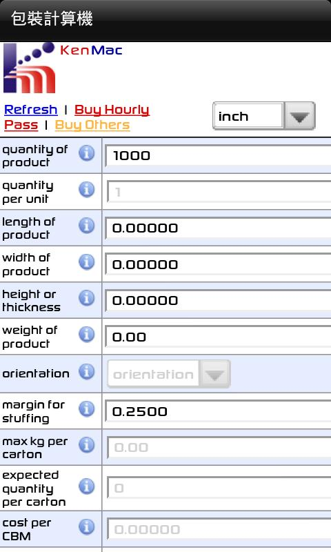 KenMac Packing Calculator- screenshot