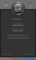 Screenshot of AlAsmaa -- 99
