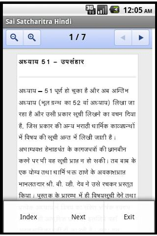 essay on newspaper in hindi  dako group