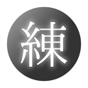 Kanji Renshuu Ad-free License icon
