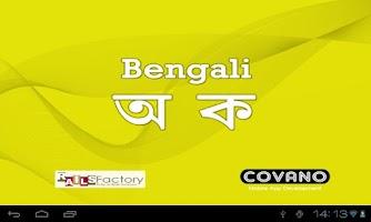 Screenshot of Bengali