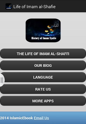 The Life of Imam al-Shafie