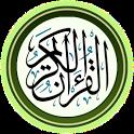 القرآن الكريم icon