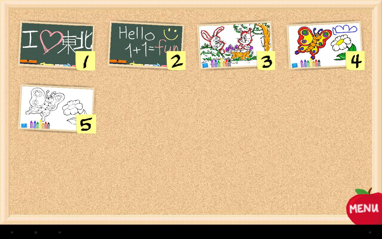 Nurie Kids- screenshot