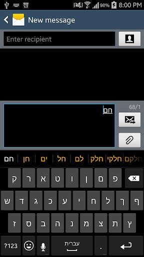 Hebrew Dictionary