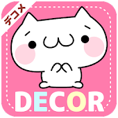 Cawaii@DECOR - Free Decome/Stickers Over100,000
