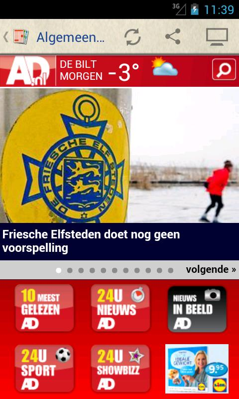 Nederland Kranten - screenshot