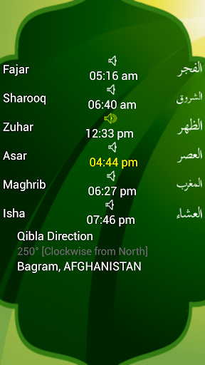 Prayer Time Qibla Widget