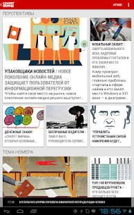 Kommersant- screenshot thumbnail