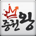 증권왕(신한,동양,교보,한화투자증권) icon