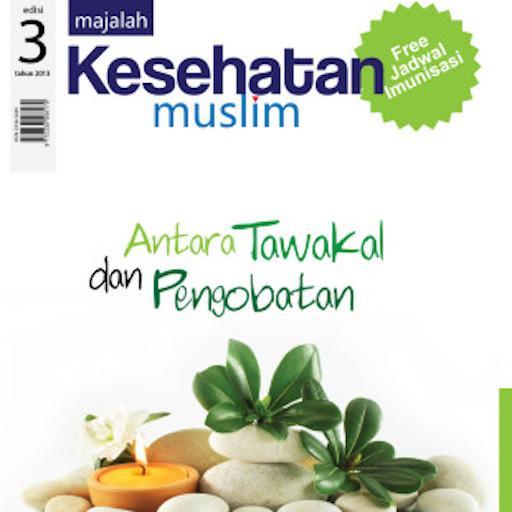 書籍必備App Kesehatan Muslim LOGO-綠色工廠好玩App