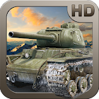 Tanks:Hard Armor icon