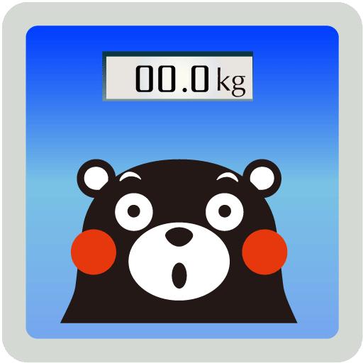 生活のウエイト・レコーダー (体重管理) LOGO-HotApp4Game