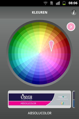 Univer- screenshot