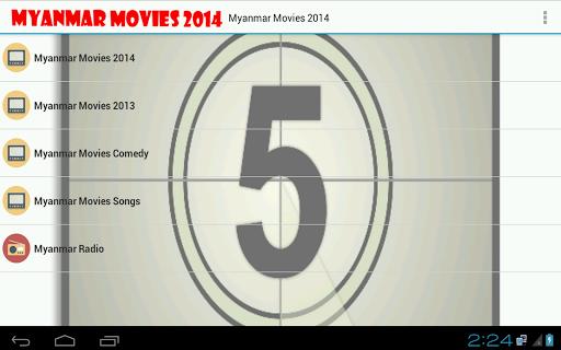 Burmese Movies HD