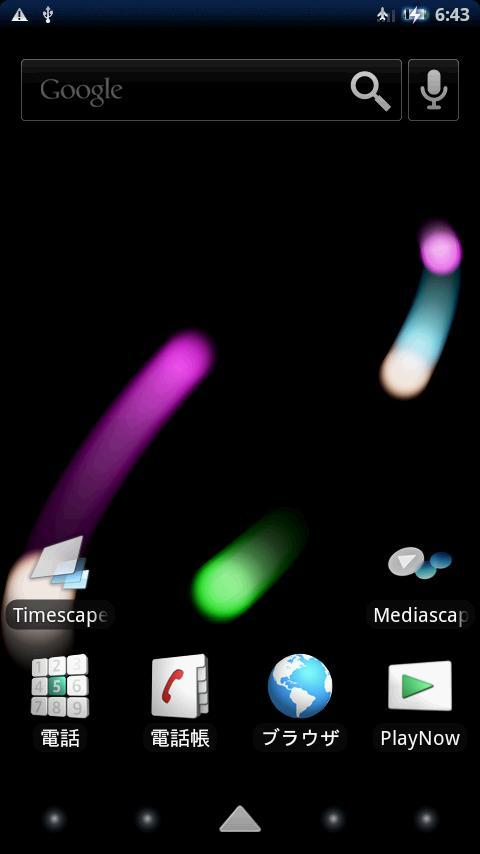 AmbientTime Home- screenshot