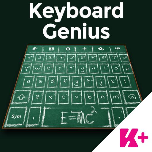个人化のキーボードの天才 LOGO-記事Game