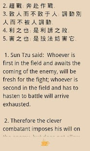 玩書籍App|The Art of War-Sun Tzu(Bilingu免費|APP試玩