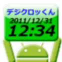 DigiClocKun Widget logo