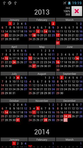 US Holidays Annual Calendar