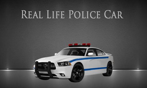 現實生活中的警車