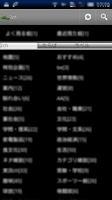 Screenshot of 俺Viewer