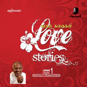 Download App Illayaraja Lovestories I - iPhone App