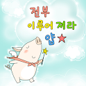KaTalk Theme] Be Happy icon