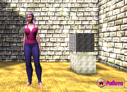 Beauty and Fitness- screenshot thumbnail