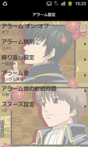 【免費娛樂App】銀魂アラーム第2弾-APP點子