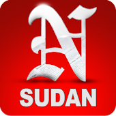 Sudan Newspaper