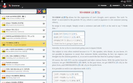 JA Sensei - Learn Japanese Screenshot 28