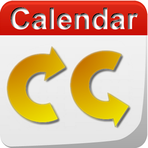 Calendar App Logo : Calendar converter 免費玩旅遊app 阿達玩app