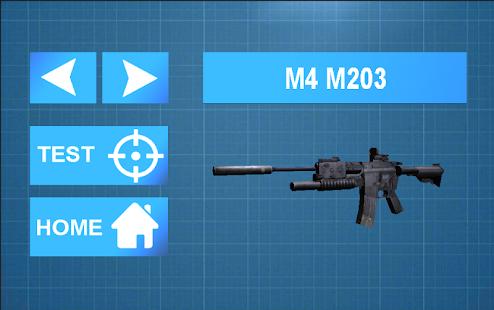 槍 - 射擊的聲音3D