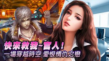 Screenshot of 穿越金瓶