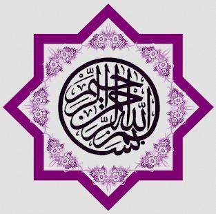 App Ayat Ruqyah APK for Zenfone | Download Android APK APPS