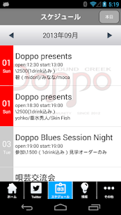 SOUND CREEK Doppo for Android- screenshot thumbnail