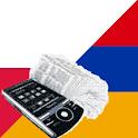 Armenian Polish Dictionary icon