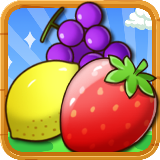 Fruit Match 解謎 App LOGO-APP試玩