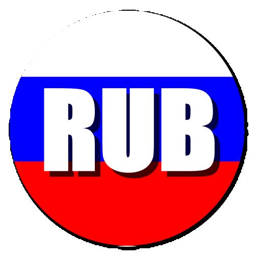 Русский рубль конвертер LOGO-APP點子