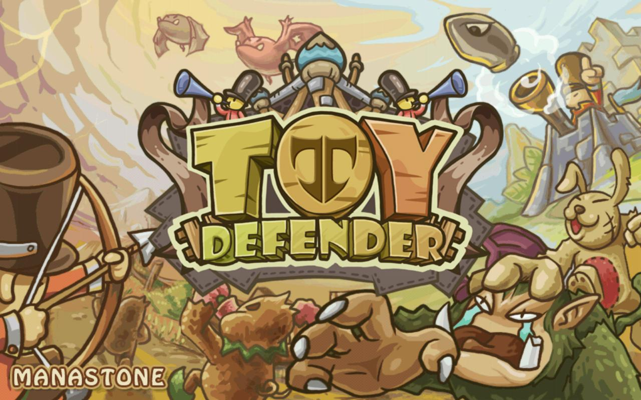 Toy Defender - screenshot