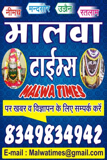 Malwa Times