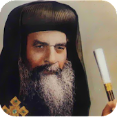 Pope Kyrillos VI Wallpapers