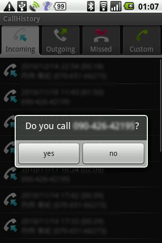 Call History- screenshot