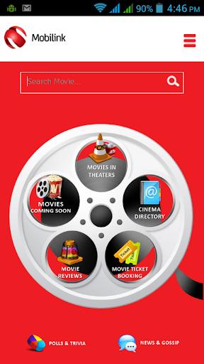 Mobilink Cinema