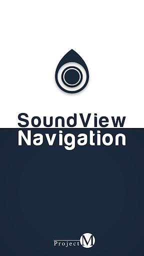 Sound View 사운드 뷰