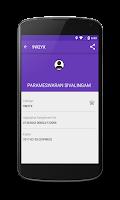 Screenshot of Malaysian Hamradio Callsign DB