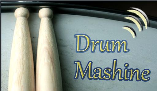 드럼 머신 - 드럼 반주기 연주기